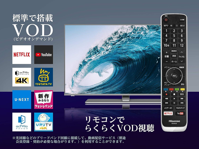液晶テレビ VODサービス
