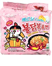 Samyang Hot Chicken Flavor Ramen Carbo (Multi-Pack), 1 Count