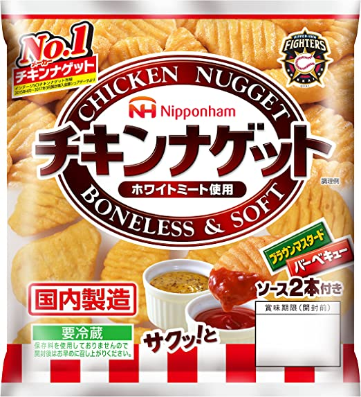 チキンナゲット 日本 ハム