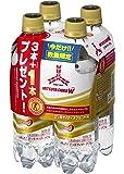 [トクホ]アサヒ飲料 三ツ矢サイダーW 485ml×24本(キャンペーンパッケージ品)