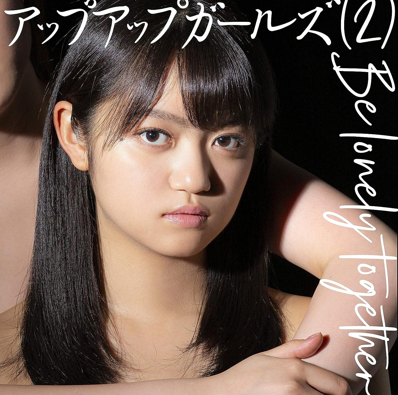 Type B - Yoshikawa Mayu