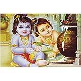 Bal Shri Krishna with Shri Balaram Poster for room | krishna poster | janmashtami poster | festival poster | religious poster