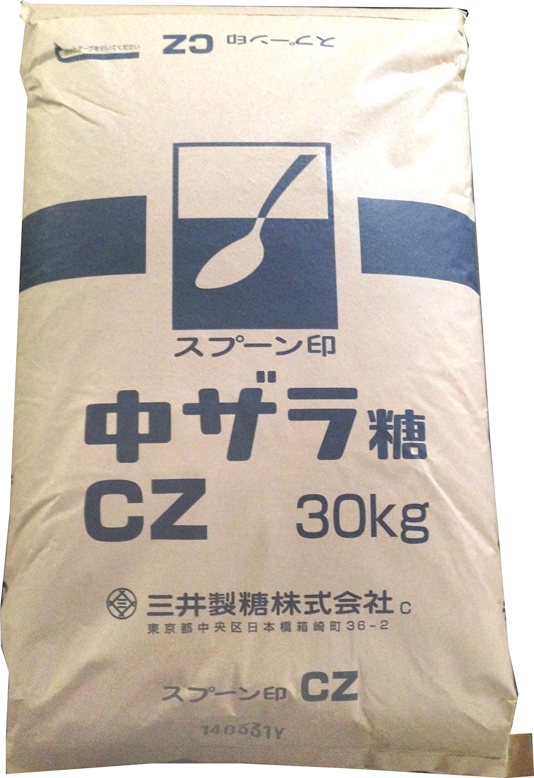 Spoon mark in Zara sugar 30kg