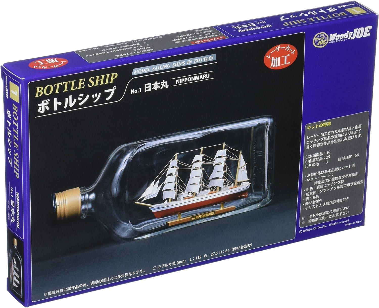 NIPPON MARU BOTTLE SHIP