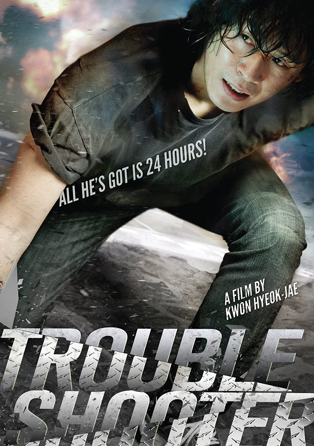 Troubleshooter Kyung-gu Sul Jung-jin Lee Hyeok-jae Kwon Cinema Asia Releasin