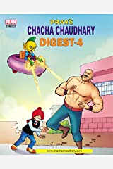 CHACHA CHAUDHARY DIGEST 4: CHACHA CHAUDHARY Kindle Edition