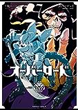 オーバーロード(7) (角川コミックス・エース)