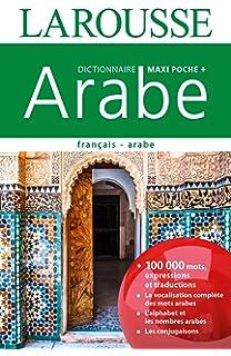 Amazon Fr Dictionnaire Francais Arabe Collectif Livres