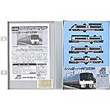 マイクロエース Nゲージ 783系 クロハ782-0 特急「ハイパー有明」4両セット A3660 鉄道模型 電車