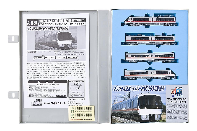 マイクロエース Nゲージ 783系 クロハ782-0 特急「ハイパー有明」4両セット A3660 鉄道模型 電車 B001V80H76