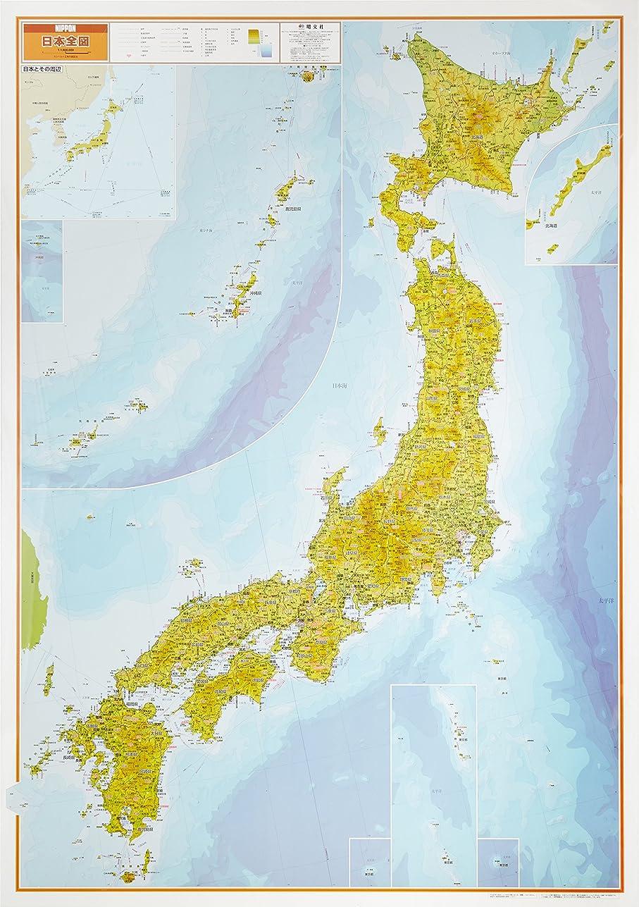 家庭トレイ頬骨文庫地図 神奈川 (地図 | マップル)