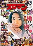 パチスロ実戦術DVD2019年11月号増刊 COMICスロマンDVD VOL.11