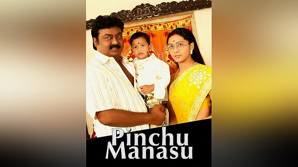 Pinchu Manasu