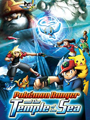 Amazon Com Watch Pokemon Ranger And The Temple Of The Sea Prime Video