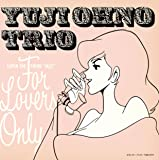"LUPIN THE THIRD ""JAZZ"" 「FOR LOVERS ONLY」"