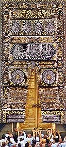 Gifts Delight Laminated 36x24 inches Poster: House of Allah Mecca Mosque Muslim Kaaba Muhammad Saudi Quran House Prayer Qibla Mekkah Religious Omra Islam Islamic Arab Allah Ismael Kabah Masjid Holy