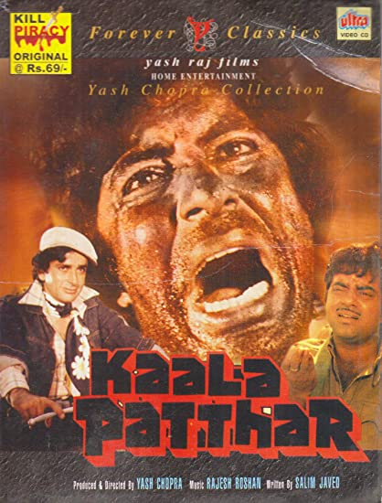 kala movie in hindi dubbed download filmywap