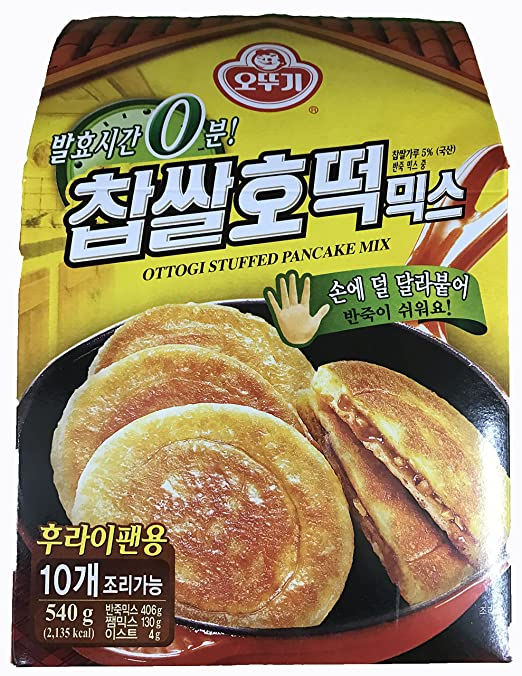 Amazon com : Ottogi Korean Snack Powder Mix & Match