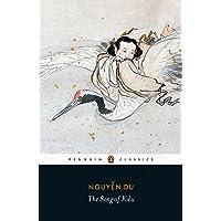 Poesía asiática