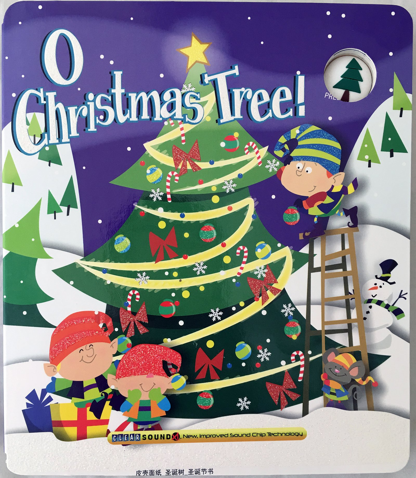 O Christmas Tree! (A Christmas Carol Book)