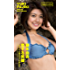 【デジタル限定】藤木由貴ファースト写真集 「恋する笑顔。~ちょっと、水着になってみました~」