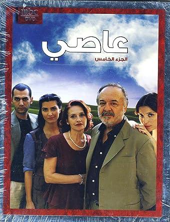 Assi Turkish Series (Season 3): Amazon ca: DVD