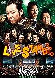 YOSHIMOTO presents LIVE STAND 2010 男前祭り~草食系DISC~ [DVD]