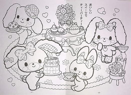SHOWA Coloring Book KAWAII SANRIO BONBONRIBBON  Made in JAPAN