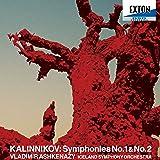 カリンニコフ:交響曲第1番、第2番