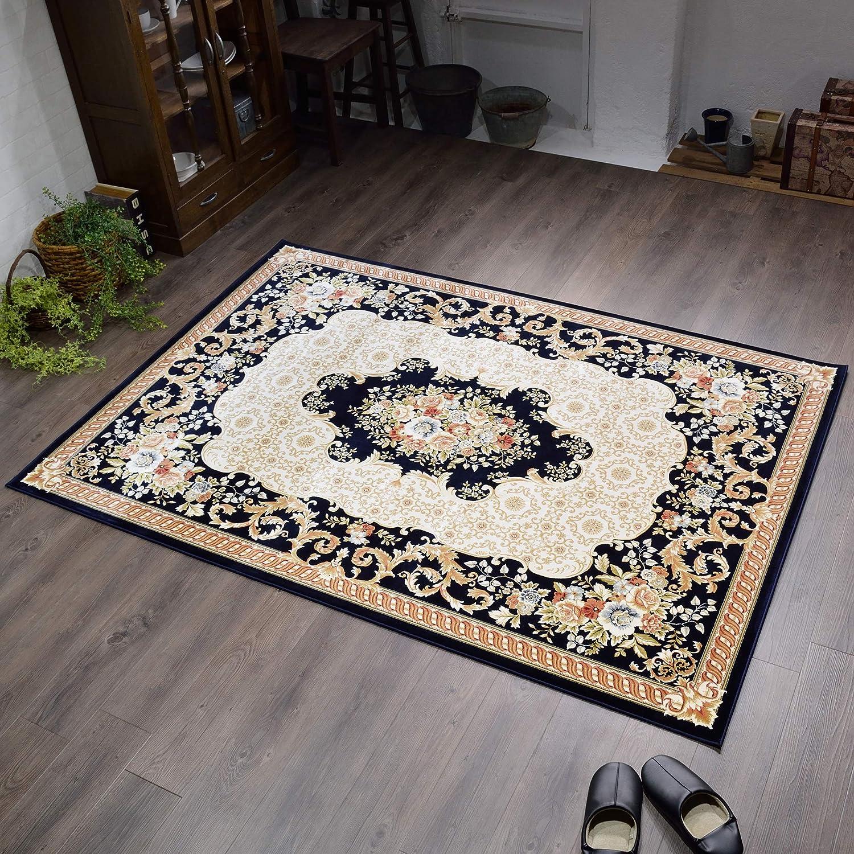 ウィルトン織り ラグマット ラグ 2畳 カーペット 絨毯 100万ノット 竹繊維 ria-na ネイビーブルー 140x200cm 140x200cm ネイビーブルー B07K5S9K95