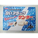 【北海道限定】白いブラックサンダー 30袋入