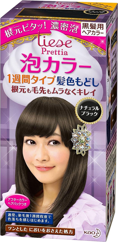 Amazon リーゼ プリティア 泡カラー 1週間タイプ 髪色もどし