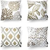 "Phantoscope Set of 4 Living Series Coffee Color Decorative Throw Pillow Case Cushion Cover 18"" x 18"" 45cm x 45cm"