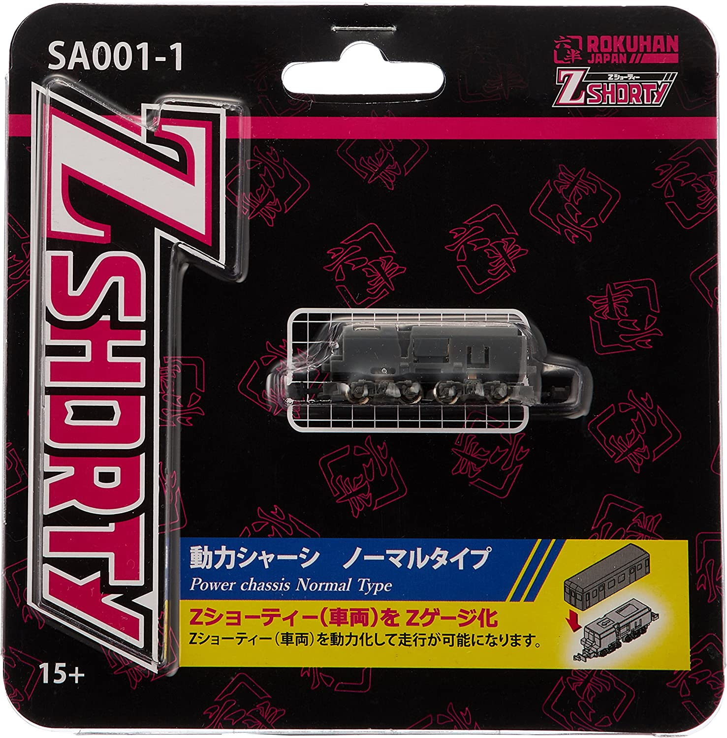 Rokuhan Z gauge SA001-1 Z Shorty Train Power Chassis