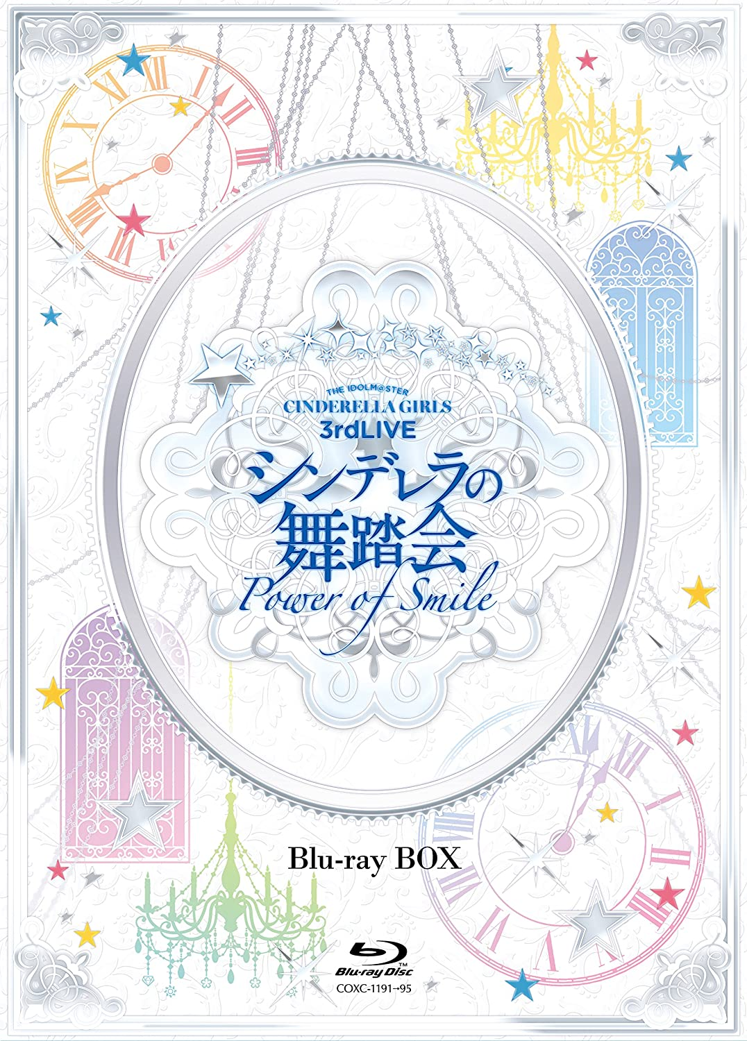 THE IDOLM@STER CINDERELLA GIRLS 3rdLIVE シンデレラの舞踏会 - Power of Smile - Blu-ray BOX B01I2YSSI6