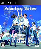 ROBOTICS;NOTES (通常版) - PS3