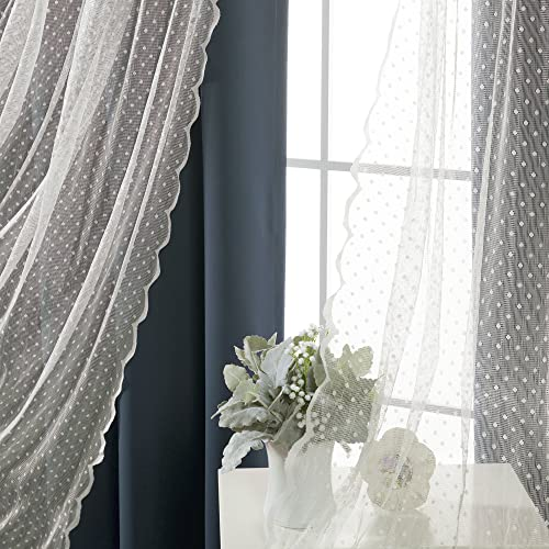 Best Home Fashion Mix and Match Wide Width Dotted Tulle Lace and Blackout 2 Piece One Blackout