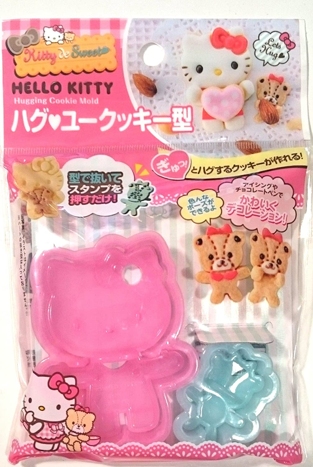 SANRIO Hello Kitty Hugging Cookie Mold Kitty & Tiny Cham Kitchen