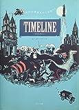 TIMELINE タイムライン―地球の歴史をめぐる旅へ!