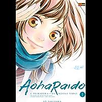 Aoharaido - vol. 1 (Aohairado)