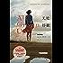 无处停歇(轰动欧美出版界的黑马级获奖作品,横扫美国年度畅销书榜单。) (博集外国文学书榜系列)