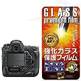 【GTO】Nikon D4S/D810/D750/Df 強化ガラス 国産旭ガラス採用 強化ガラス液晶保護フィルム ガラスフィルム 耐指紋 撥油性 表面硬度 9H 0.33mmのガラスを採用 2.5D ラウンドエッジ加工 液晶ガラスフィルム