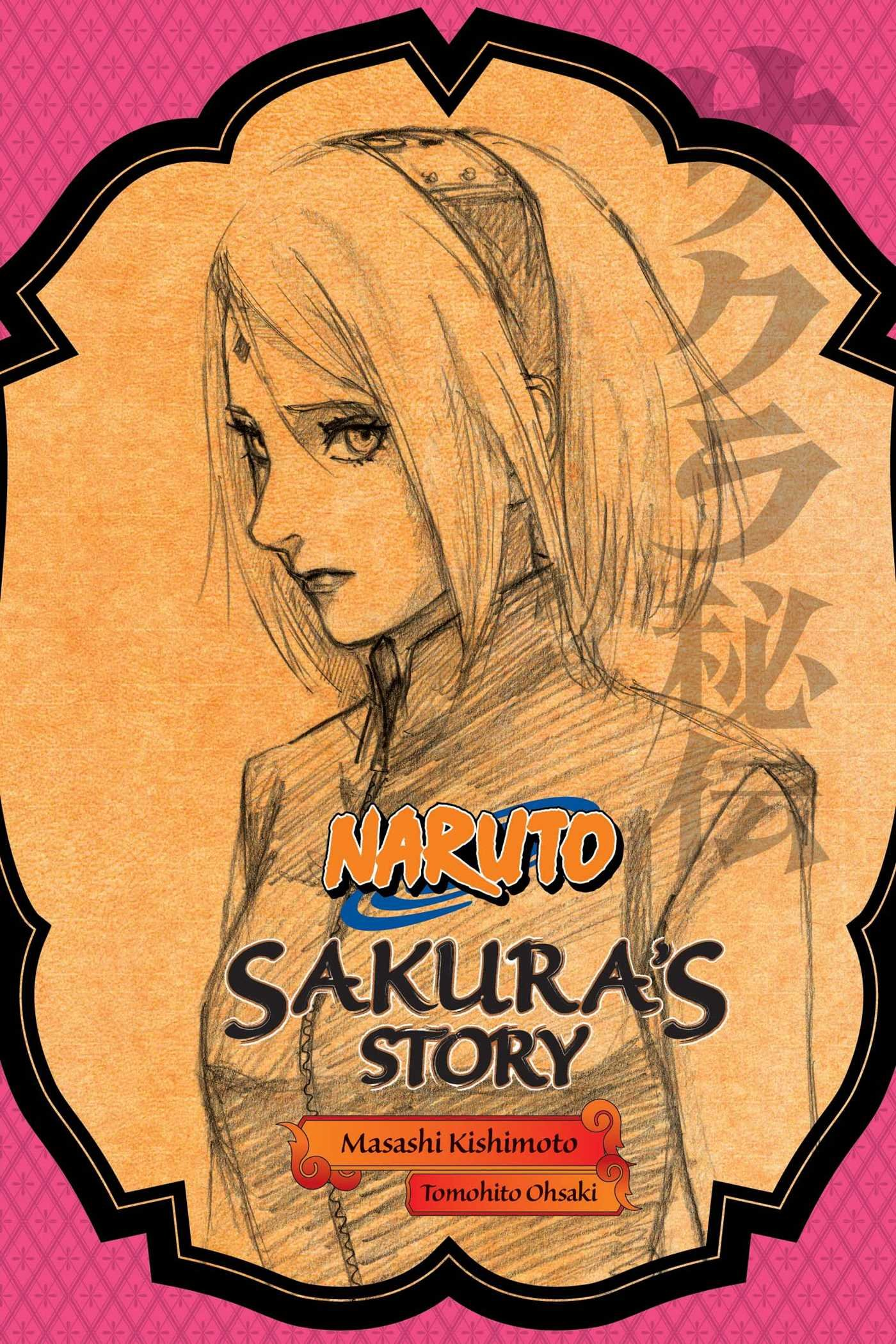 Buy naruto sakuras story book online at low prices in india naruto sakuras story reviews ratings amazon in
