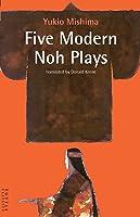 Noh Drama - Ten Plays (Unesco Collection Of