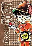 PS Detective Conan nº 01 2,95 (PROMO MANGA, Band 1)