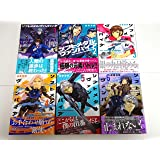 ソフトメタルヴァンパイア コミック 全6巻セット