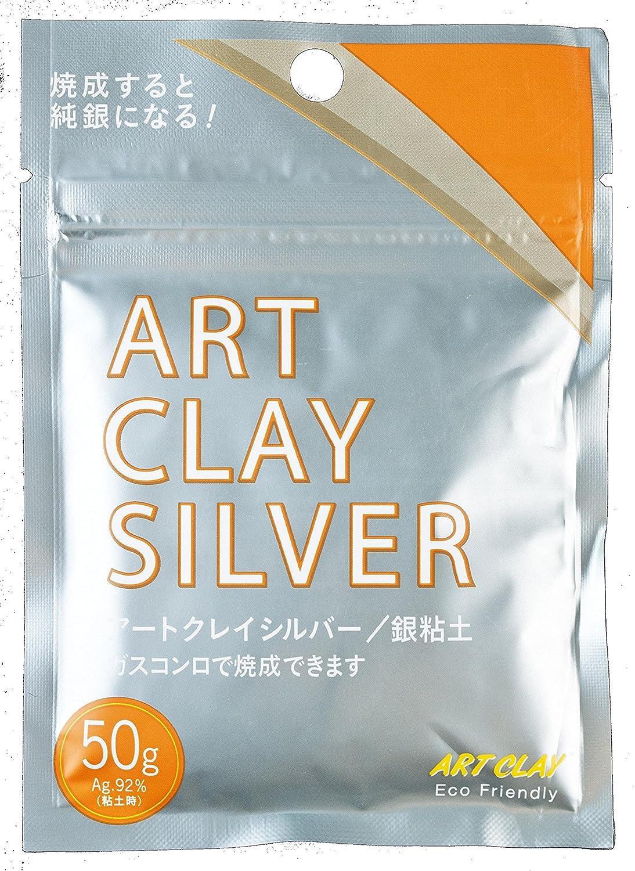 Art Clay A-275Faible Fire, Argile, 50g, Argent 50g