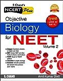 Objective Biology for NEET - Vol. 2