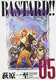 BASTARD!!―暗黒の破壊神 完全版 (Vol.5)