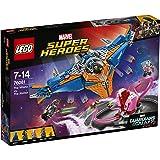 レゴ(LEGO) スーパー・ヒーローズ 宇宙船ミラノ vs.アビリスク 76081